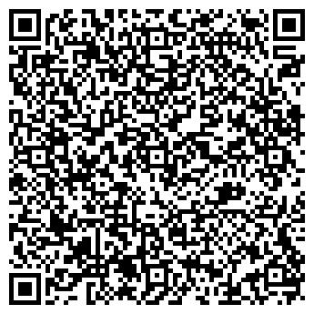 QR-код с контактной информацией организации Верфь, ООО