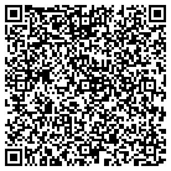 QR-код с контактной информацией организации Реймикс, ООО