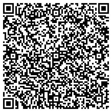 QR-код с контактной информацией организации ДН Транс, ООО