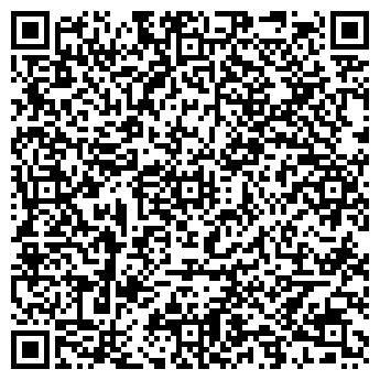 QR-код с контактной информацией организации Билоус, СПД