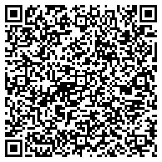 QR-код с контактной информацией организации КДГ, ЧП