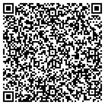 QR-код с контактной информацией организации Маркетрейд, ООО НПП