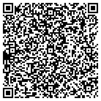 QR-код с контактной информацией организации Душ Алексеева, ЧП
