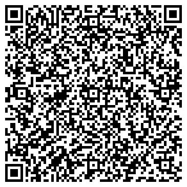 QR-код с контактной информацией организации Вдовенко В.В., ФЛП