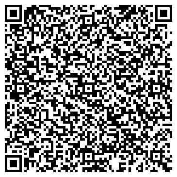 QR-код с контактной информацией организации Ясинский В.М., ЧП