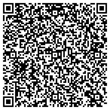 QR-код с контактной информацией организации Дорожня Допомога, ЧП