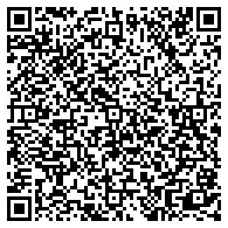 QR-код с контактной информацией организации Ерко, ЧП