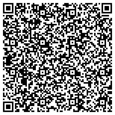 QR-код с контактной информацией организации Броварское управление механизации, ООО