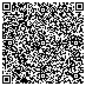 QR-код с контактной информацией организации Транс-Авто-Д, ЧП