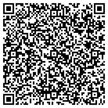 QR-код с контактной информацией организации Лайм Такси, ООО