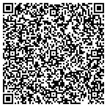 QR-код с контактной информацией организации Конвейермаш, ПАО