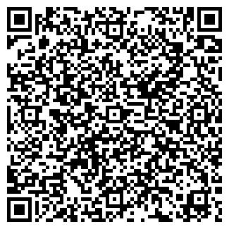 QR-код с контактной информацией организации LTD СпутникТВ