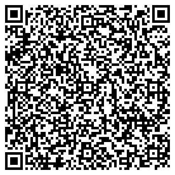 QR-код с контактной информацией организации Буд Строй Дом , ООО