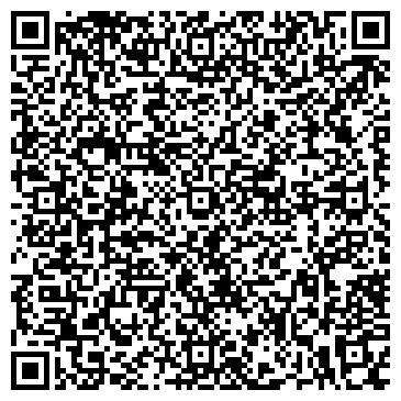 QR-код с контактной информацией организации Инфракон Микро, ООО