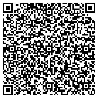 QR-код с контактной информацией организации Кармен, ЧП