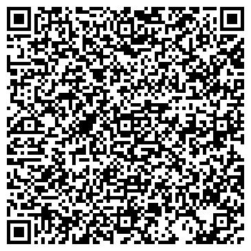 QR-код с контактной информацией организации Лигастройинвест, ООО