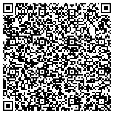 QR-код с контактной информацией организации Донбассвнешсервис (Donbassvneshservis) , ООО