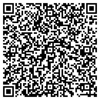 QR-код с контактной информацией организации Фортунат, ООО