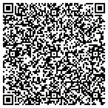QR-код с контактной информацией организации Поиск-Транс, ООО