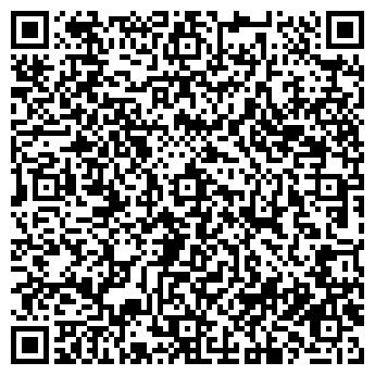 QR-код с контактной информацией организации СТД Украина, ООО