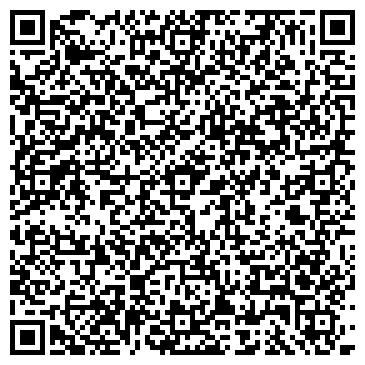 QR-код с контактной информацией организации Пактум Сервис Украина, ООО