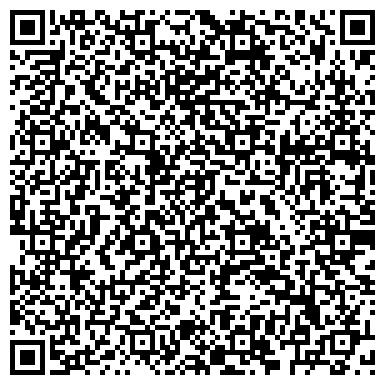 QR-код с контактной информацией организации РПГ Легес, ООО (LTD of RPG LEGES)