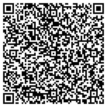 QR-код с контактной информацией организации Адепт, ООО