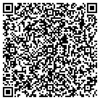 QR-код с контактной информацией организации Гринвей-груп, ООО