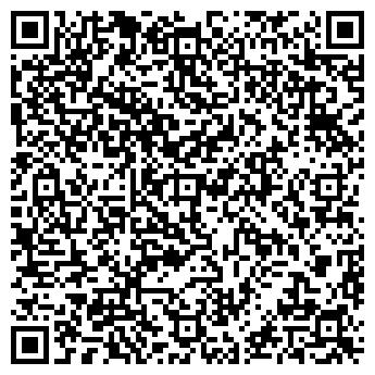 QR-код с контактной информацией организации Агро-Комерц, ЧП