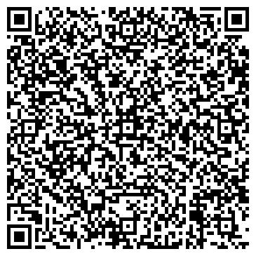 QR-код с контактной информацией организации Веста, ООО