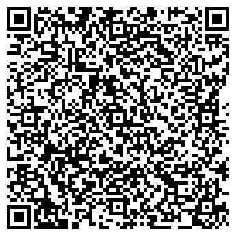QR-код с контактной информацией организации Скинтрейд, ООО