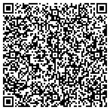 QR-код с контактной информацией организации Анли, ЧП