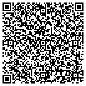 QR-код с контактной информацией организации Общество с ограниченной ответственностью ЛИМАН-ТРАНС