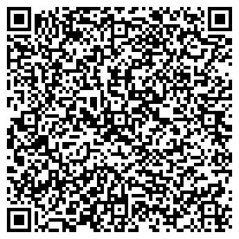 QR-код с контактной информацией организации Общество с ограниченной ответственностью ООО Силлабус