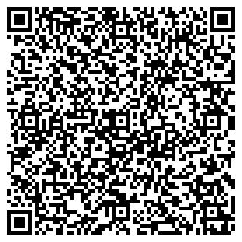QR-код с контактной информацией организации Субъект предпринимательской деятельности ФЛ-П Литвиненко Н.В.