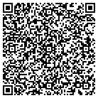 QR-код с контактной информацией организации ООО «ВираТранс»