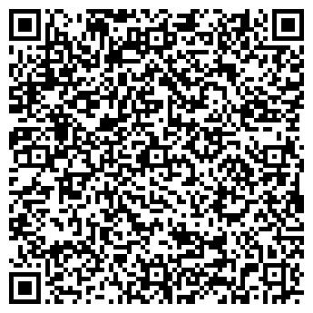 QR-код с контактной информацией организации transexpress