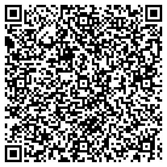 QR-код с контактной информацией организации ФЛП Кузнецов С.А
