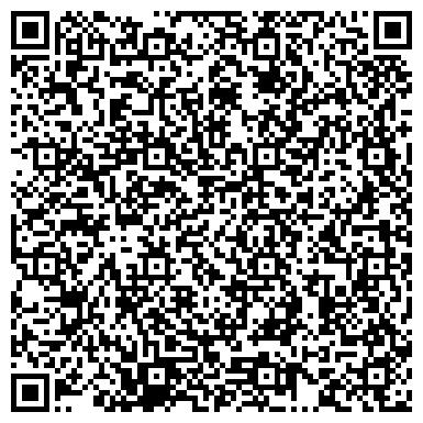 """QR-код с контактной информацией организации Общество с ограниченной ответственностью ООО """"ДОНБАСС ПАРТНЕР ГРУПП"""""""