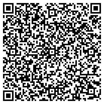 QR-код с контактной информацией организации Общество с ограниченной ответственностью ООО «Поиск»
