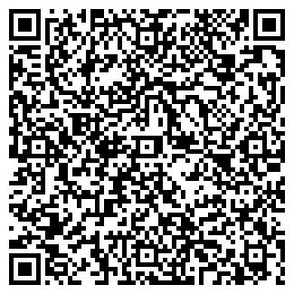 QR-код с контактной информацией организации ПЛАТФОРМА