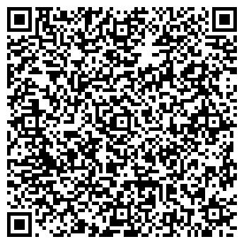 """QR-код с контактной информацией организации Общество с ограниченной ответственностью ООО """" Аскор 2011"""""""