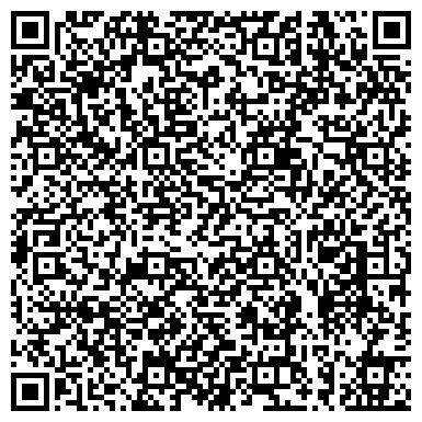 QR-код с контактной информацией организации ТЭМПРА интэрнэшнл логистикс