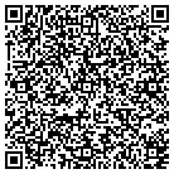 QR-код с контактной информацией организации Общество с ограниченной ответственностью ООО «Эко Стандарт 10»