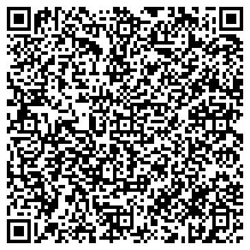 QR-код с контактной информацией организации ООО Ерфол Стейт Групп