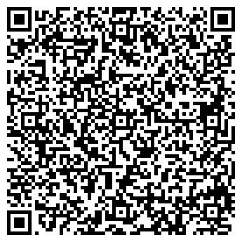 QR-код с контактной информацией организации ФЛП Усенко И.Н.