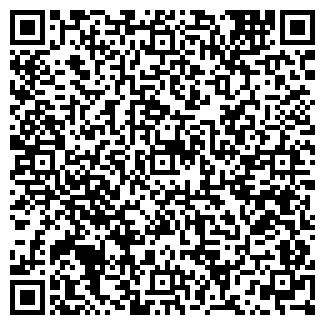 """QR-код с контактной информацией организации Общество с ограниченной ответственностью ООО """"ПГК"""""""