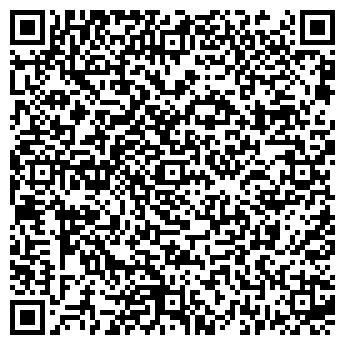 """QR-код с контактной информацией организации ООО """"ТРАЛ СЕРВИС"""""""