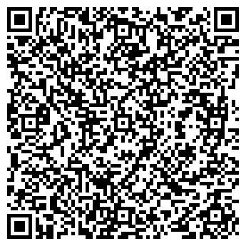 QR-код с контактной информацией организации Общество с ограниченной ответственностью ООО «АС ЮНИОН»