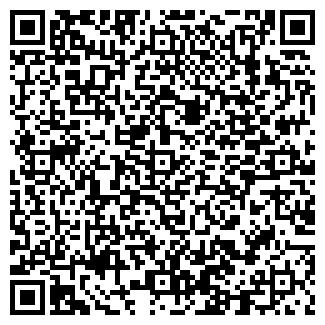 """QR-код с контактной информацией организации """"Полуторка"""""""